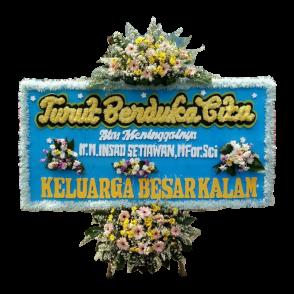 Bunga Papan Duka Cita (DC001)